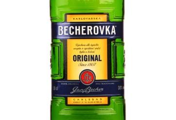 Becherovka, Zajęcia fakultatywne