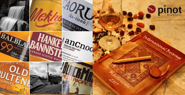 Pinot Wine & Spirits International Beverage Master Class